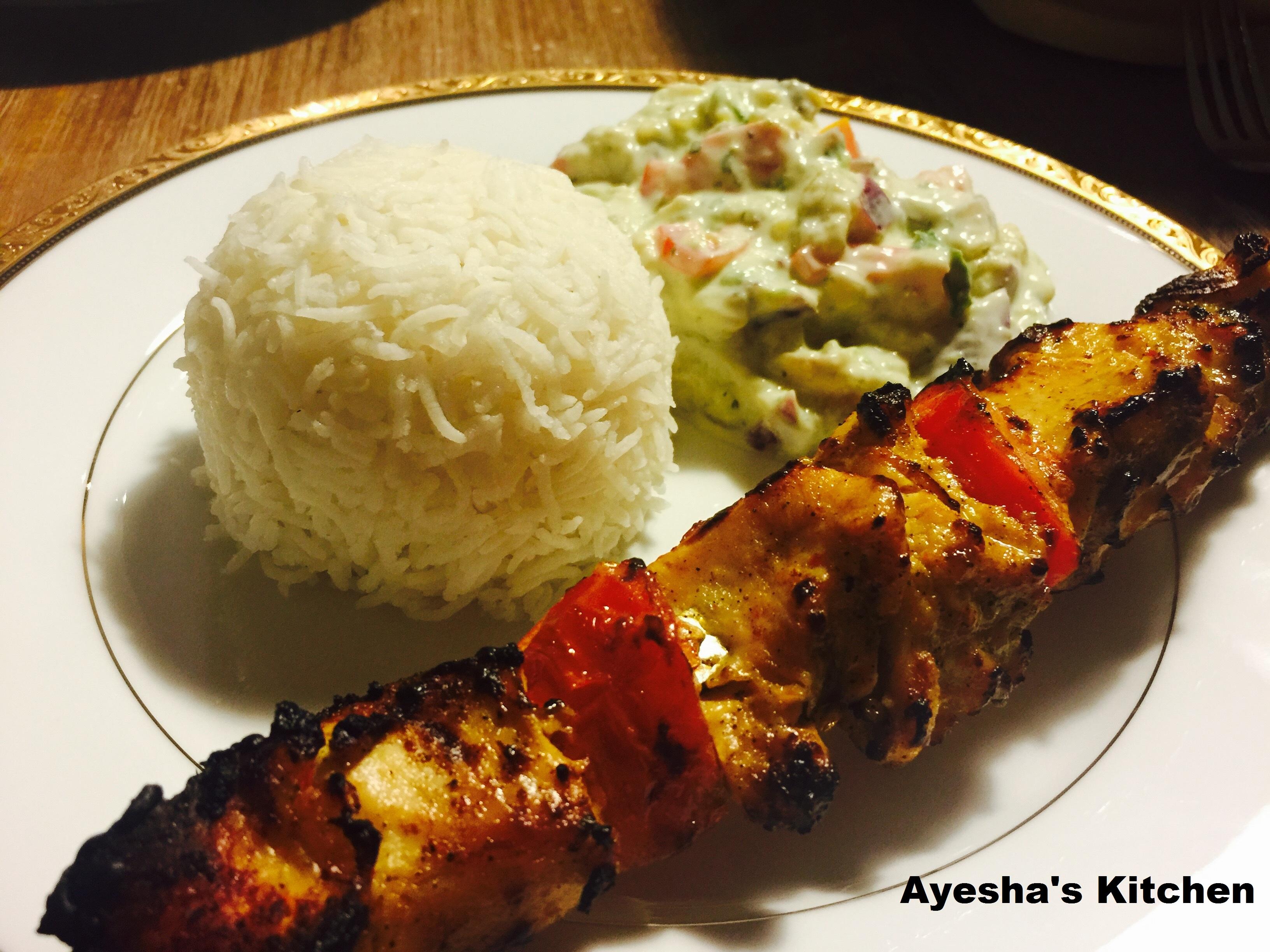 Chicken Skewers With Eggplant Dip Ayesha S Kitchen